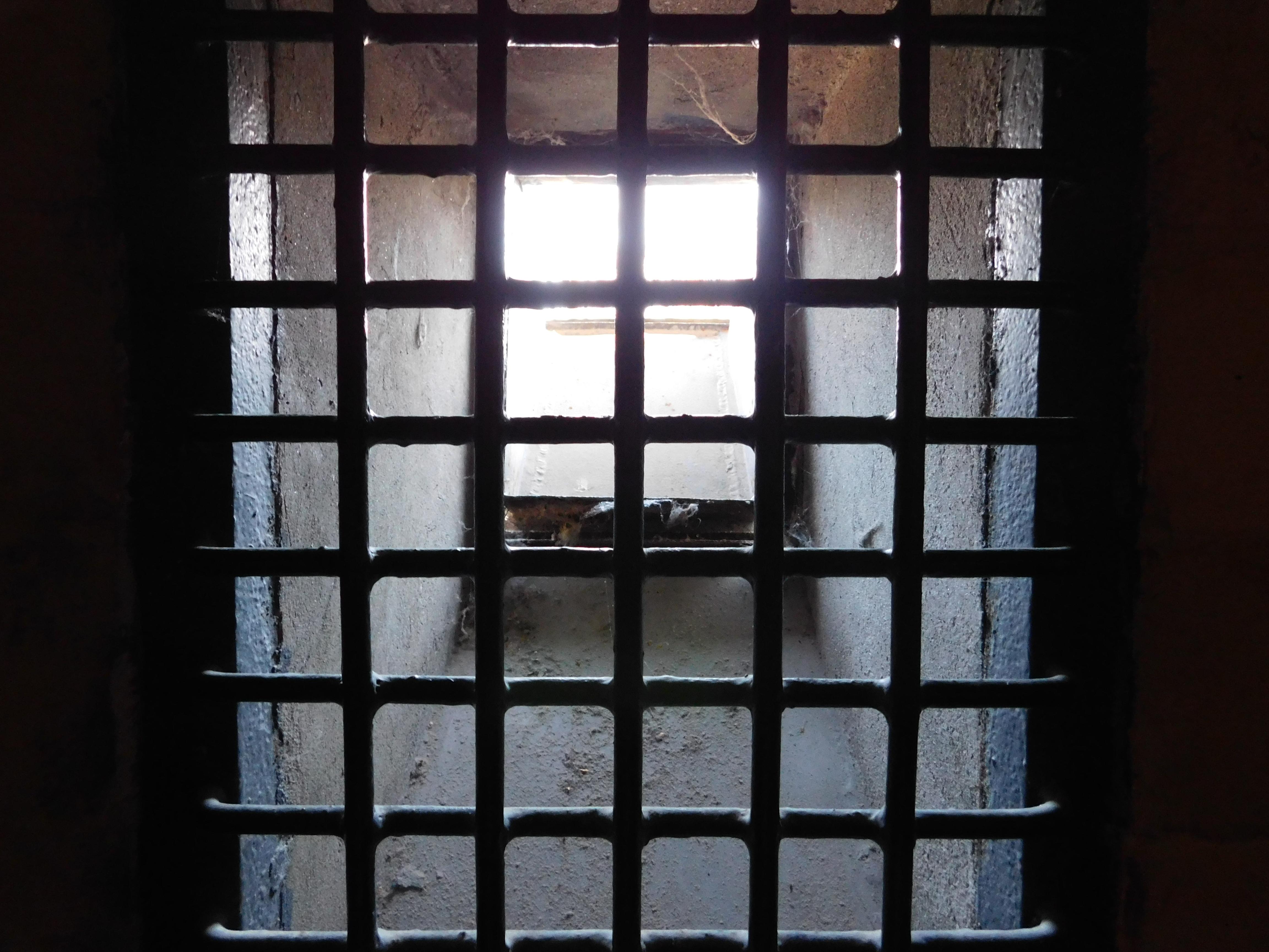 închisoare